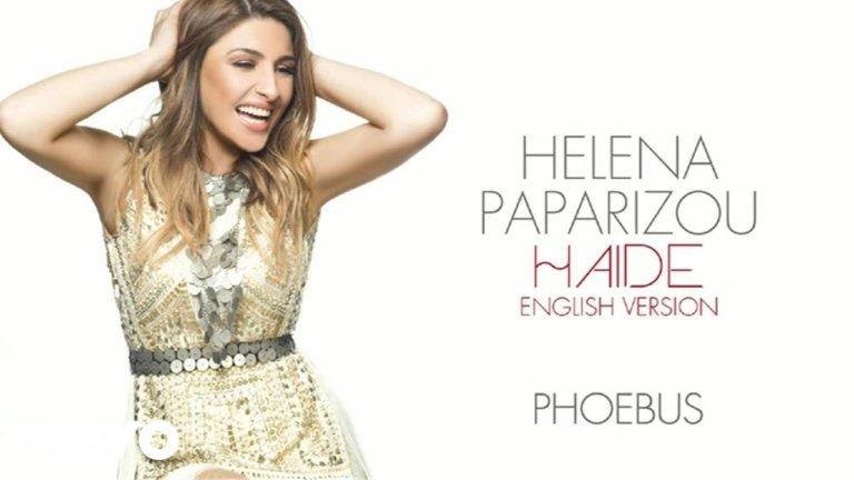 VIDEO: Helena Paparizou – 'Haide' (live)