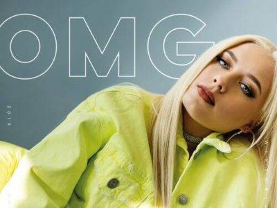 VIDEO: Wiktoria – 'OMG'